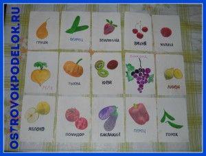 Познавательные карточки для детей