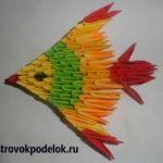 «Рыбка» модульное оригами