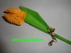 """Тюльпан"" модульное оригами"