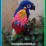 «Попугай» в технике модульное оригами
