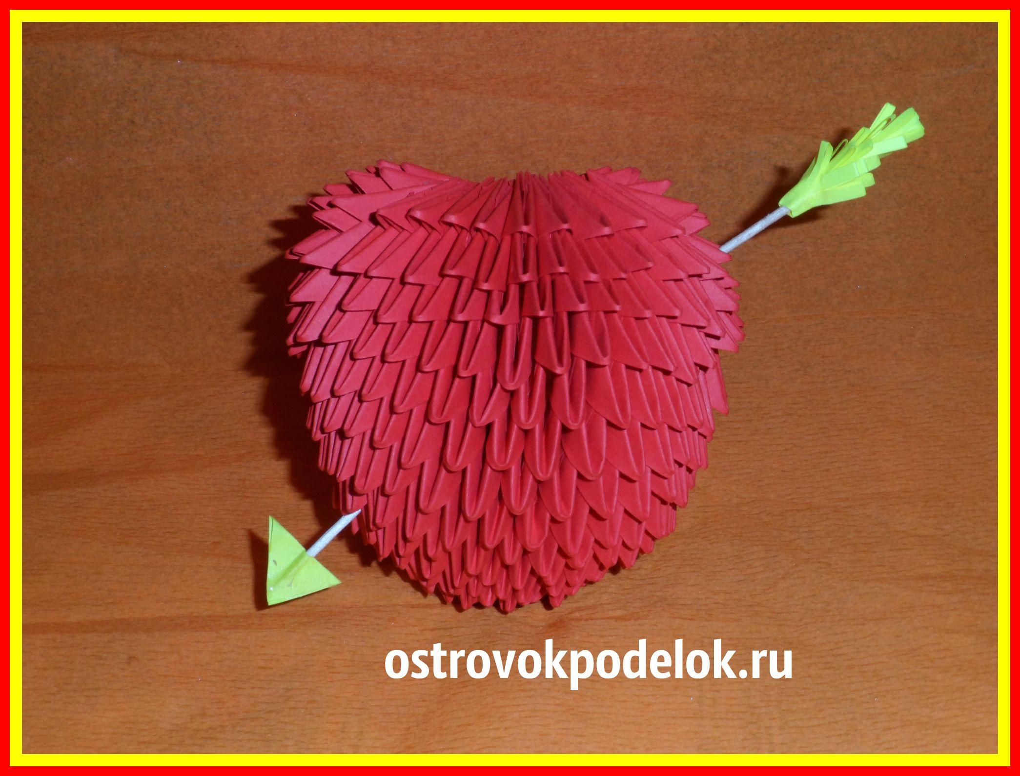 Модульное оригами что-то простое