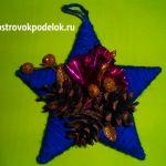 Новогодняя игрушка из ниток «Звездочка»