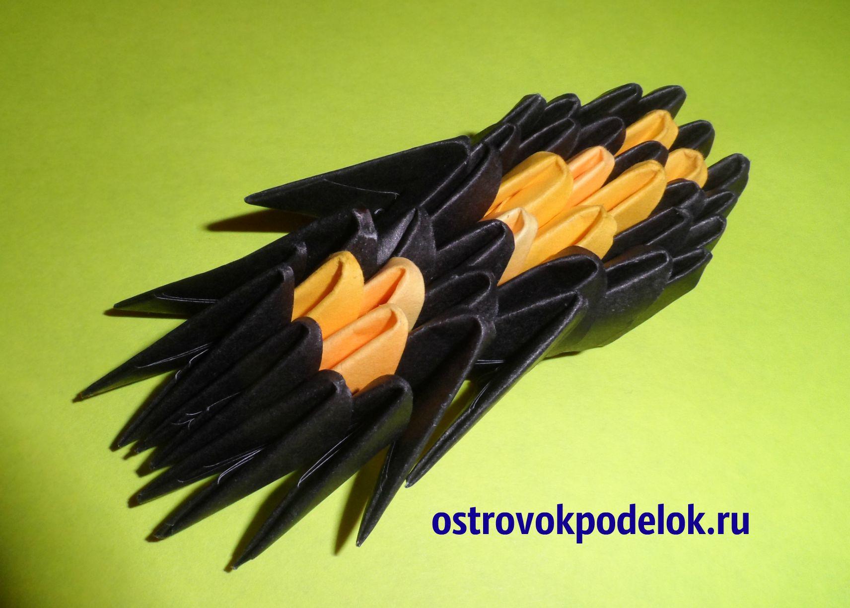 схема байк оригами