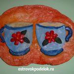 «Чай вдвоем»
