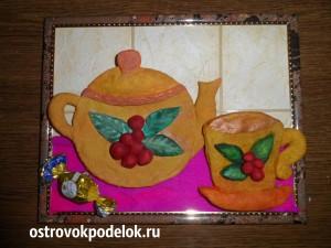 Чайная композиция из соленого теста