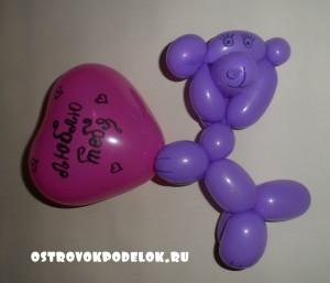 Мишка с сердцем из ШДМ