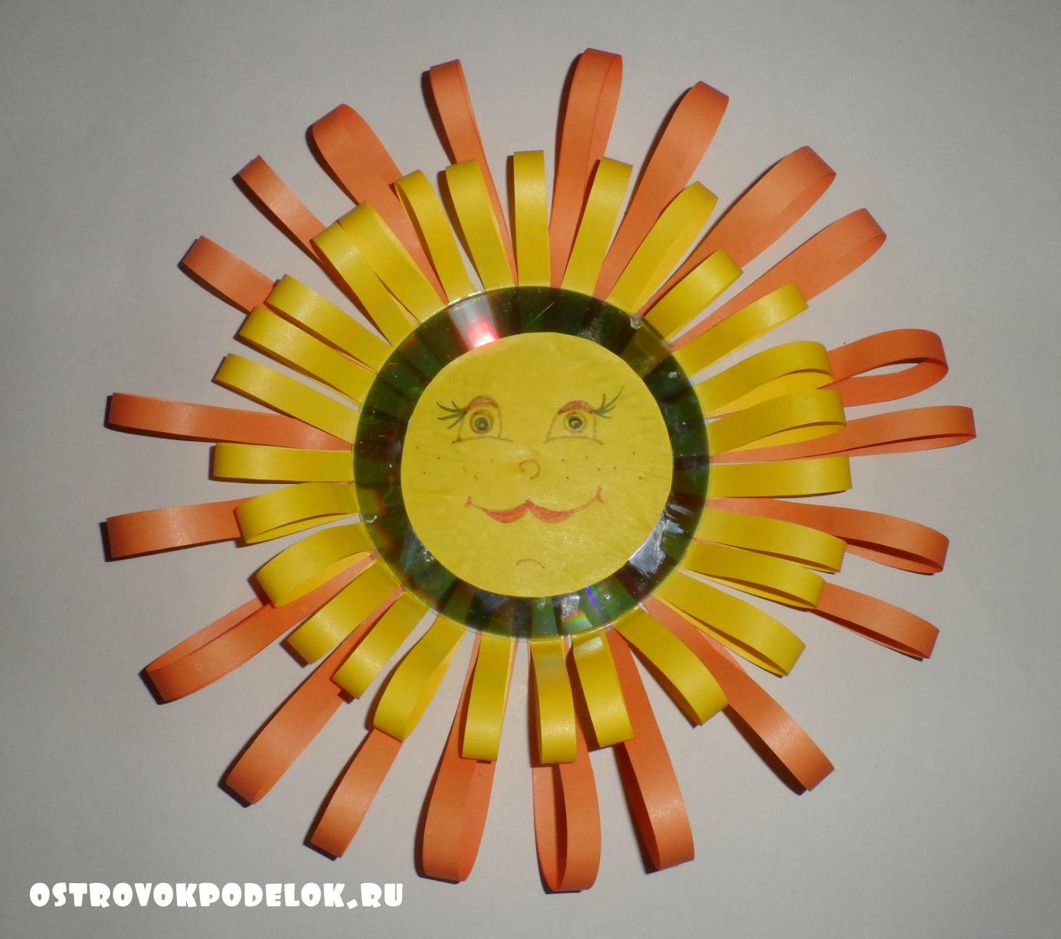 Солнце поделка