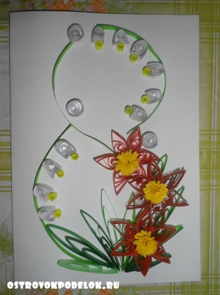 Открытка « цветочная восьмерка» в технике квиллинг.