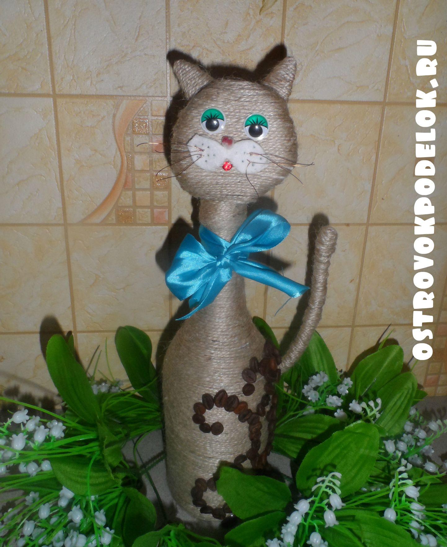 Поделка кот из шпагата