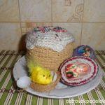 Пасхальный кулич ( вязание крючком)