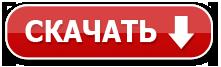 """Новый выпуск журнала """" Мастерклассница"""""""