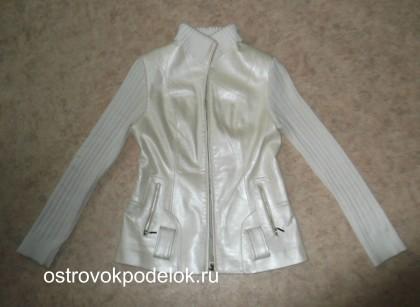 Вторая жизнь старой куртки