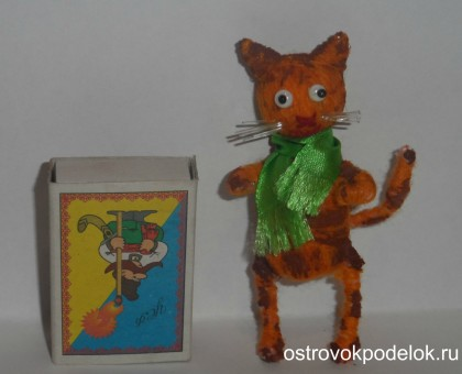 Игрушка- мотанка « Полосатый кот»