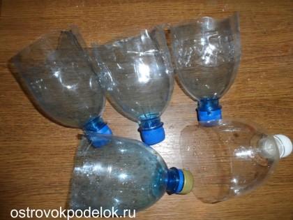 Цветы из пластмассовых бутылок