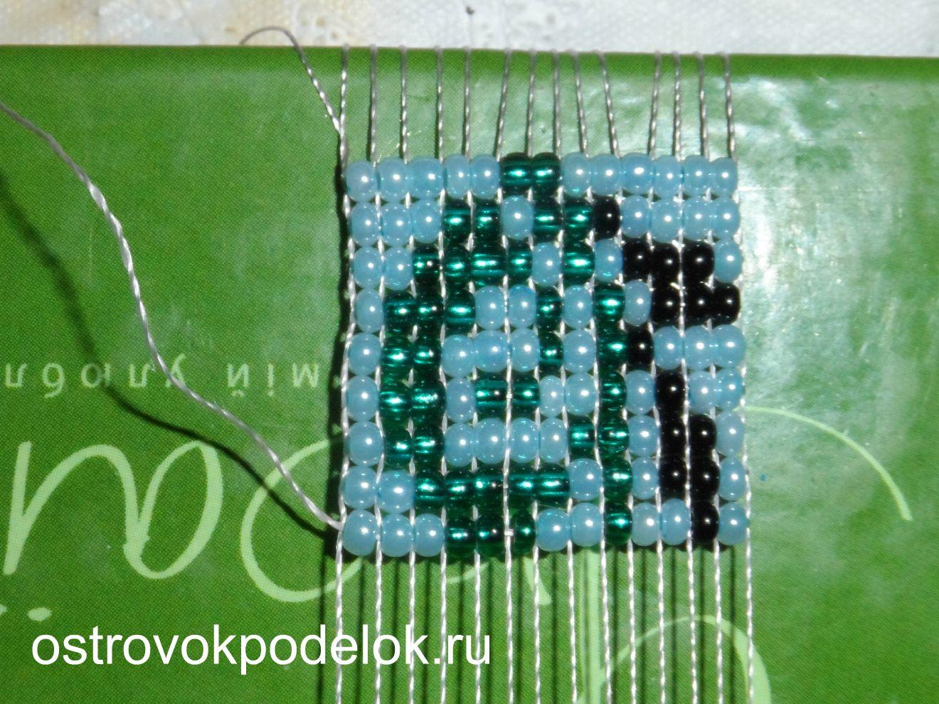 плетение из бисера для начинающих фенечки цветная схема