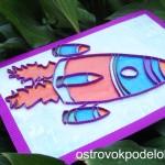 Ракета для конкурса «Космическая миссия»