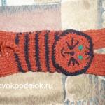 Вязаная закладка «Тигр»