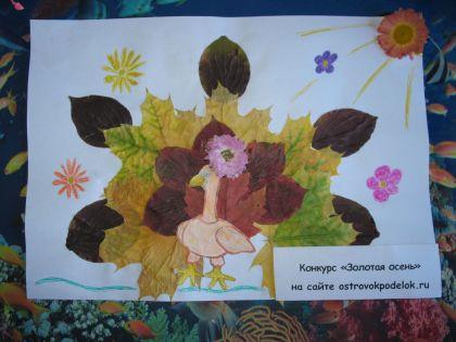 Конкурсная работа: «Осенний павлин»