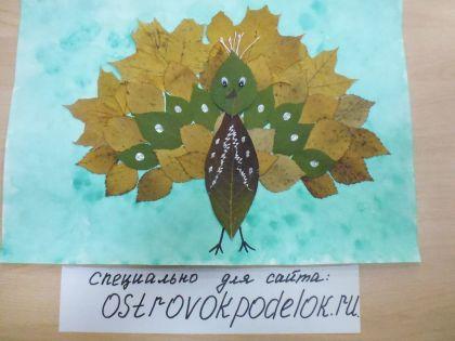 Конкурсная работа: Павлин из листьев