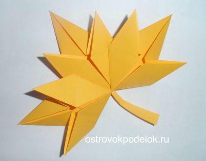 """Оригами """"Кленовый лист"""""""