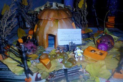 Конкурсная работа: Осенние фантазии