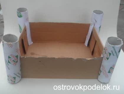 Поделка из коробки из под обуви