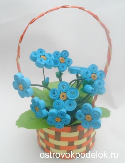 Квиллинг цветы «Незабудки»