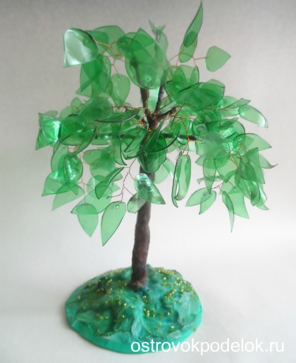Поделка из пластиковых бутылок «Дерево»