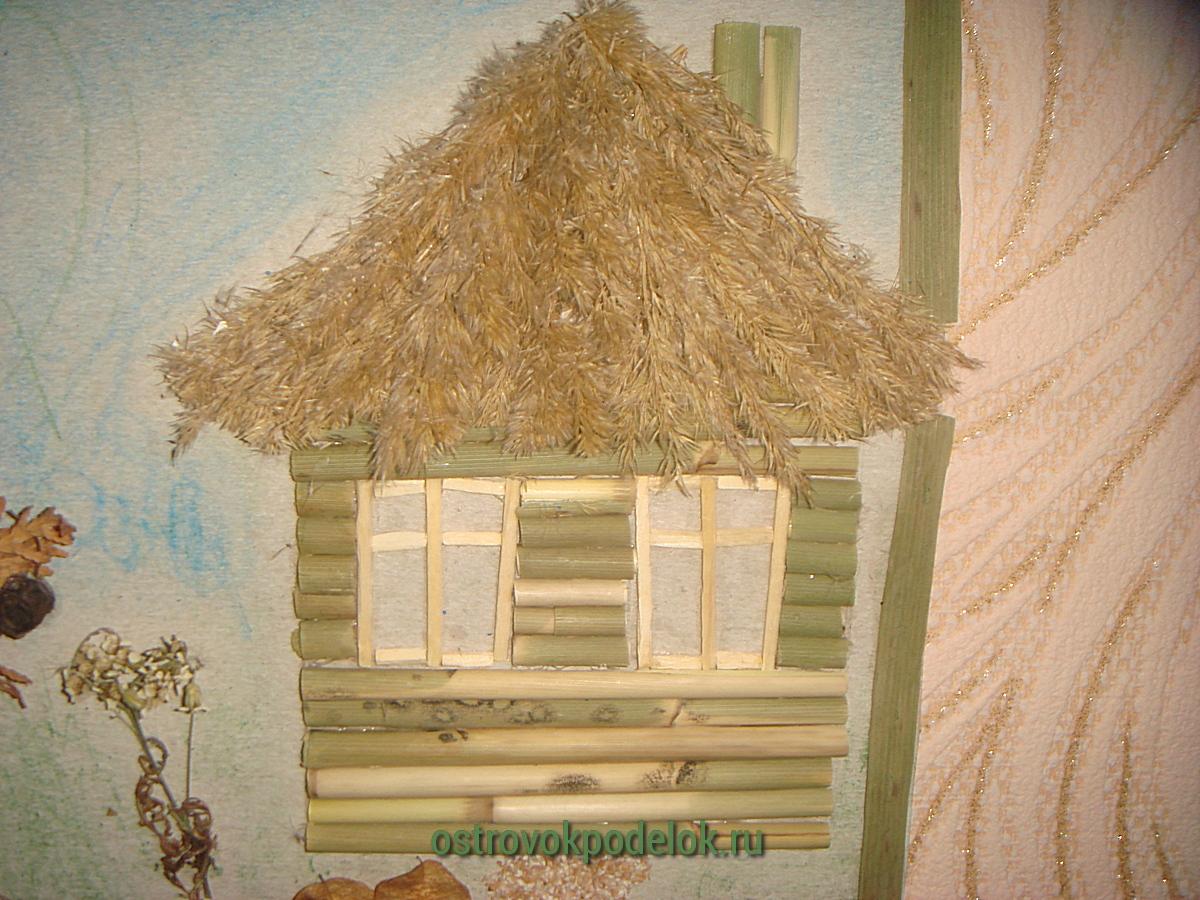 Как сделать домик из соломы своими руками