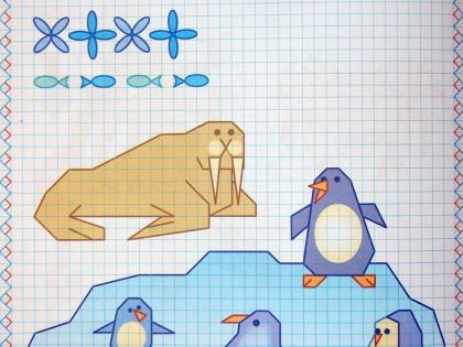 Рисунки по клеточкам - животные