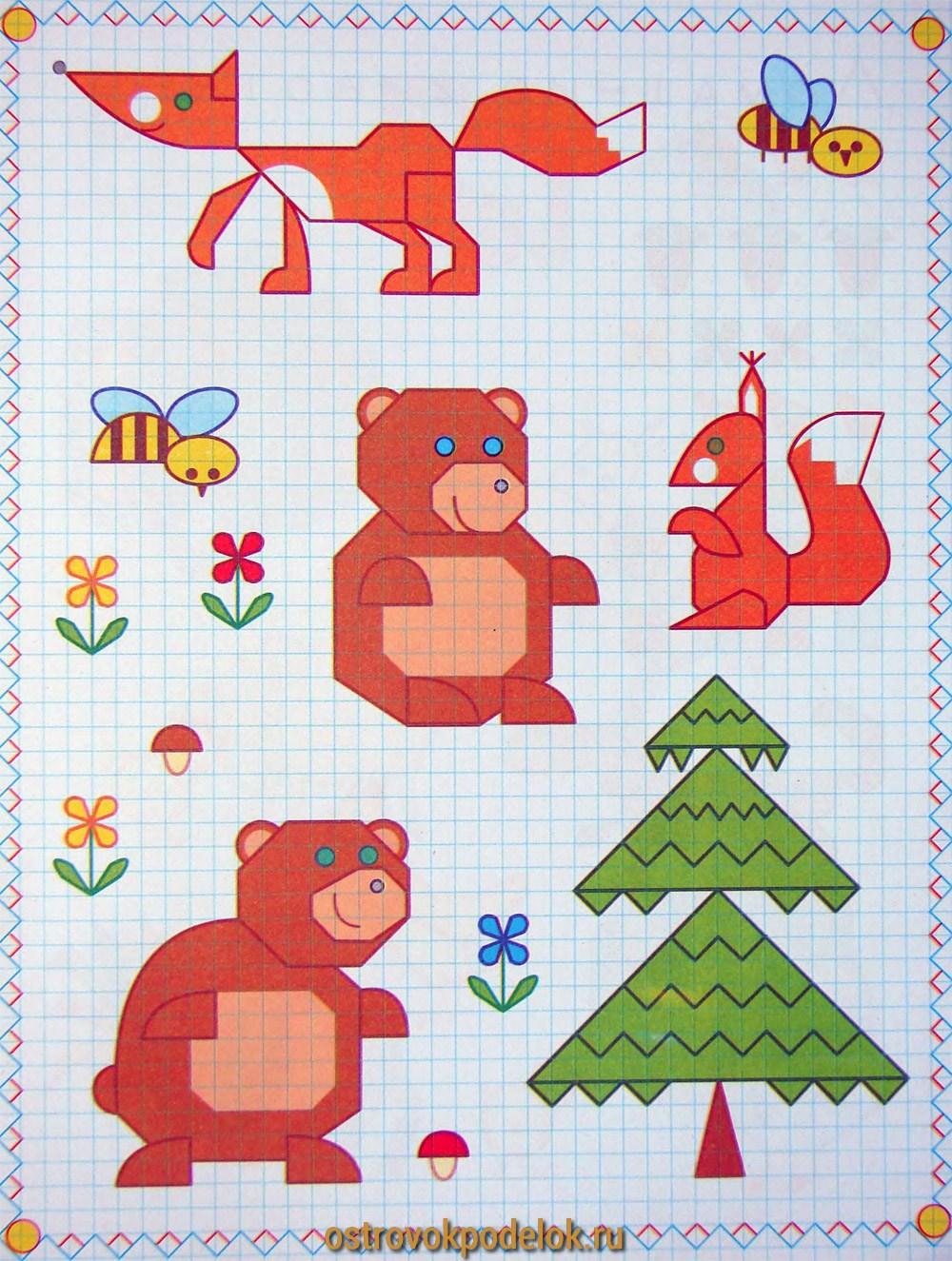 Рисунки животных для детей
